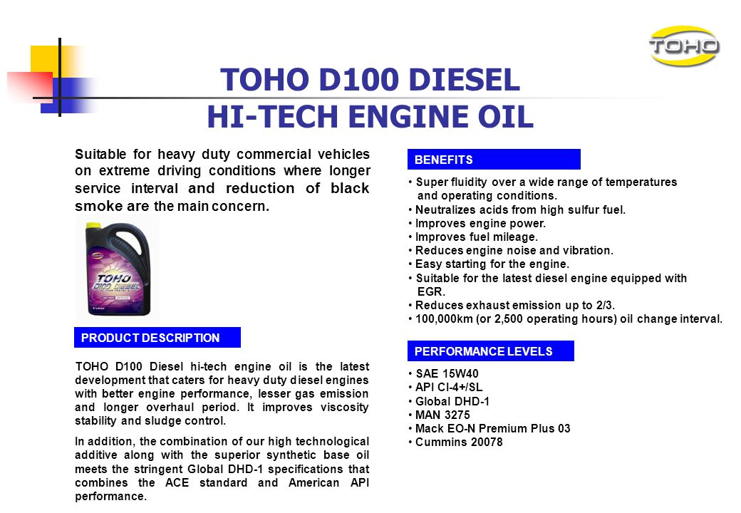 TOHO D100 DIESEL HI-TECH ENGINE OIL