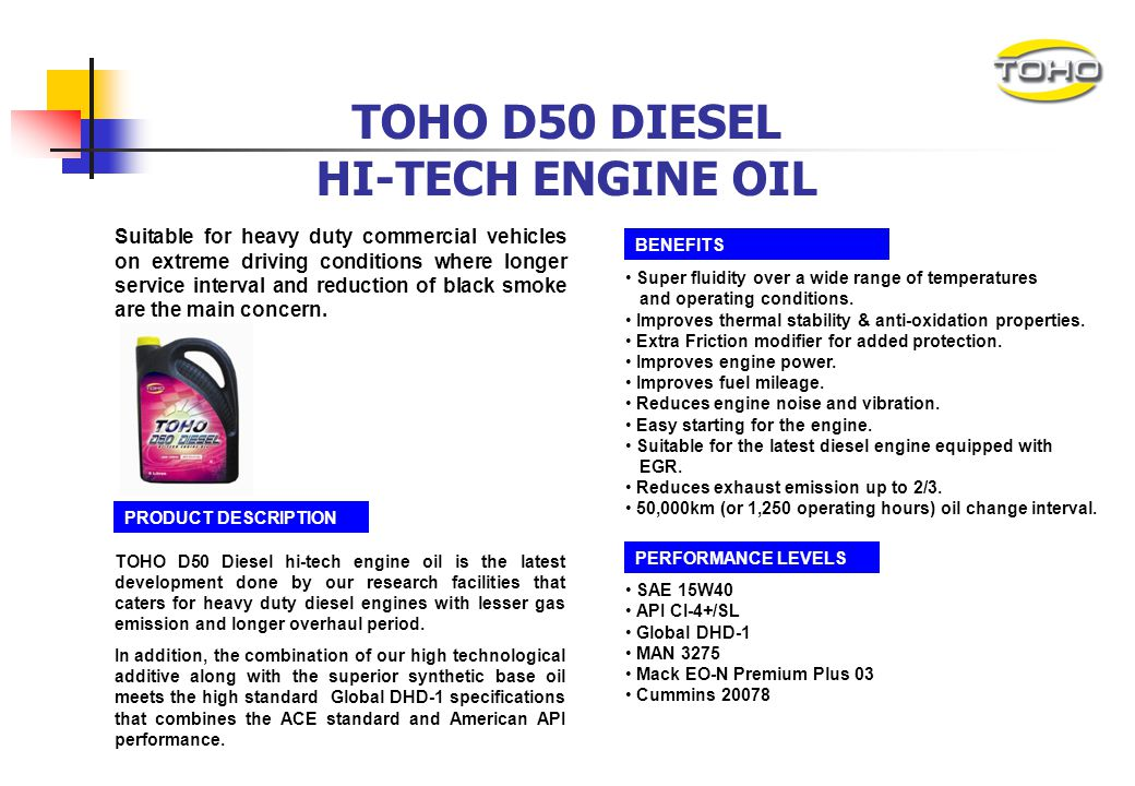 TOHO D50 DIESEL HI-TECH ENGINE OIL