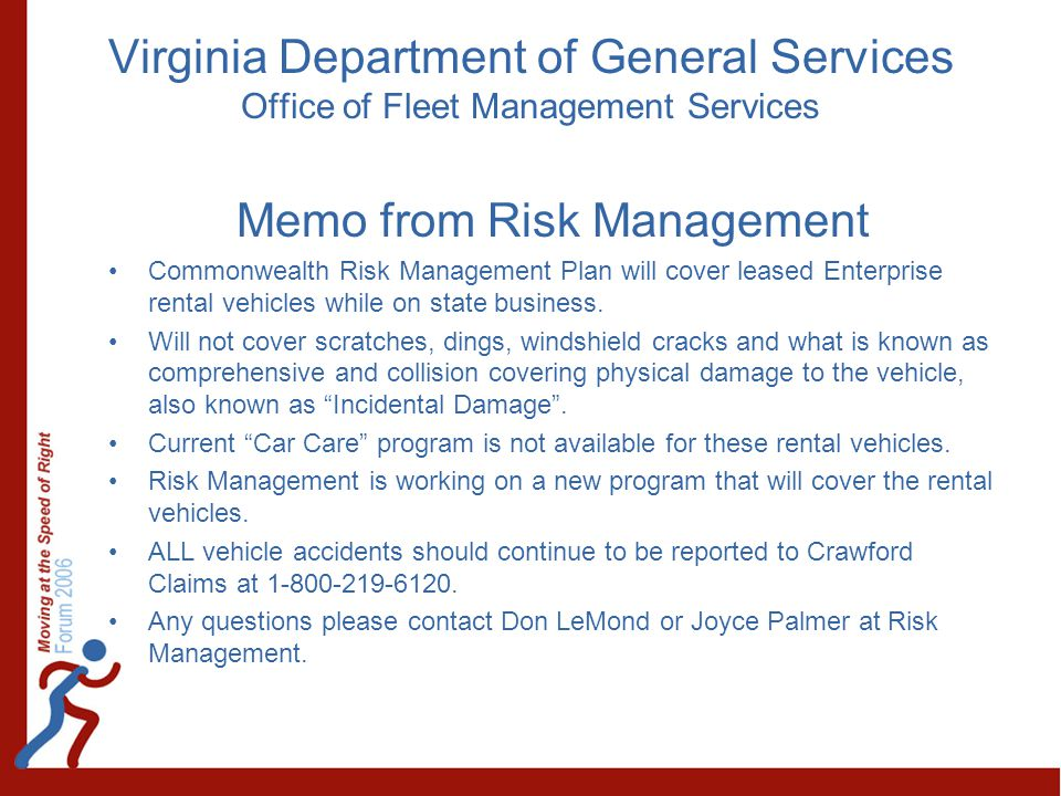 Memo from Risk Management