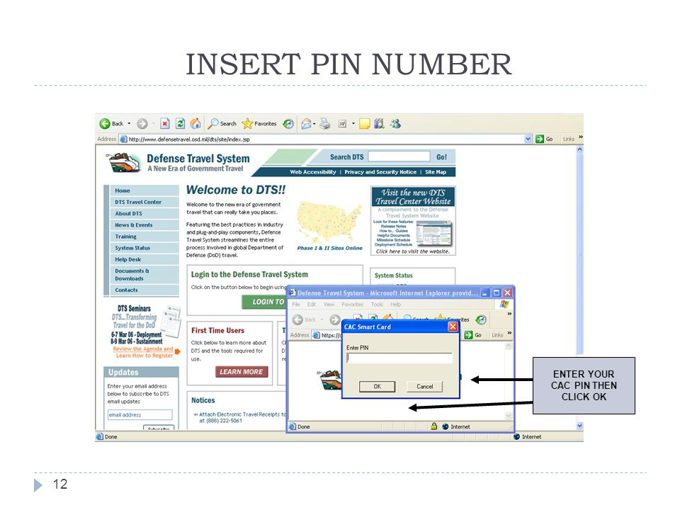 INSERT PIN NUMBER The next screen will be the Privacy and ethics policy, please read then click accept to move on.