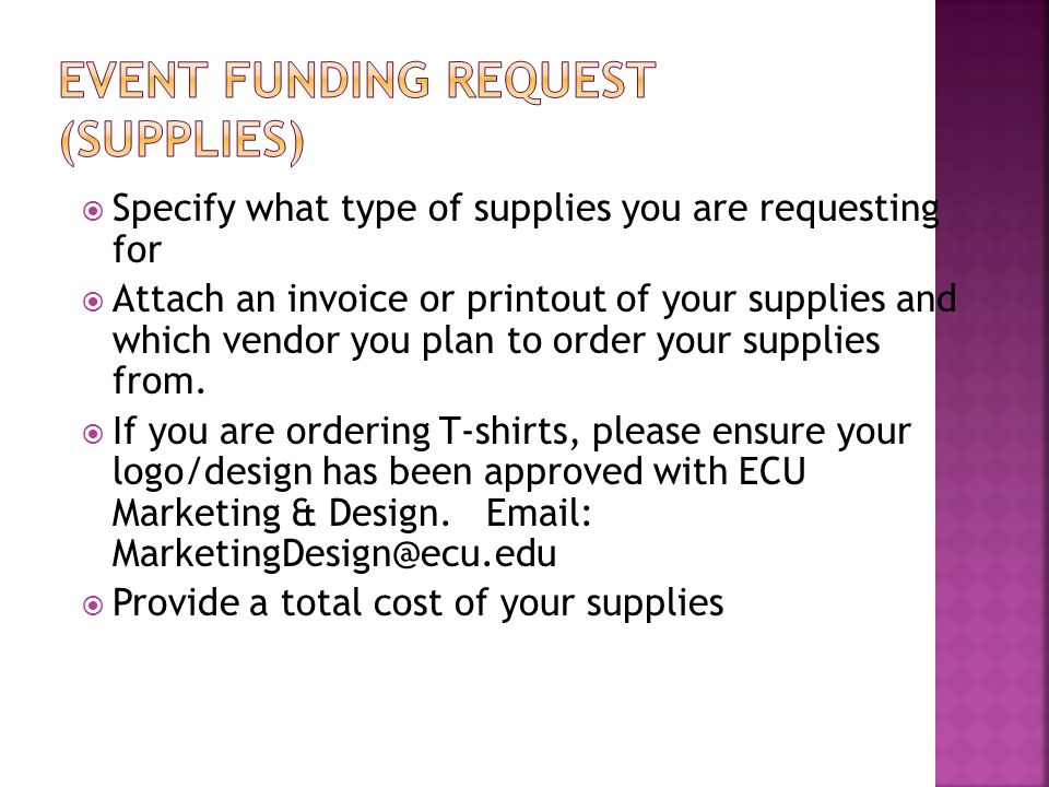 Event funding request (Supplies)
