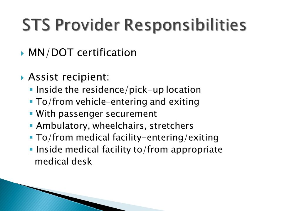 STS Provider Responsibilities