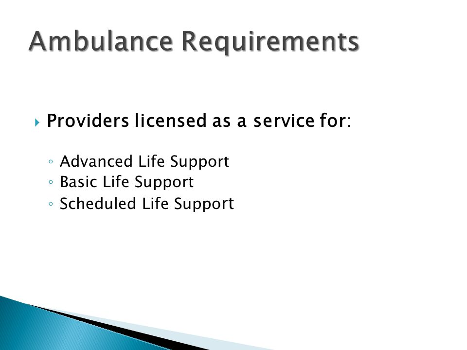 Ambulance Requirements