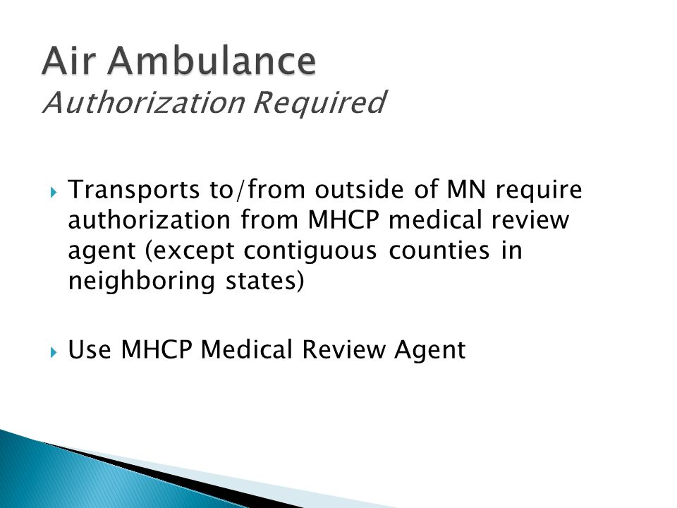 Air Ambulance Authorization Required