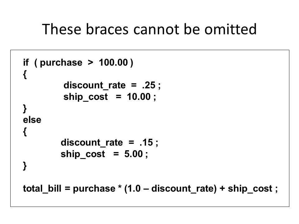 These braces cannot be omitted