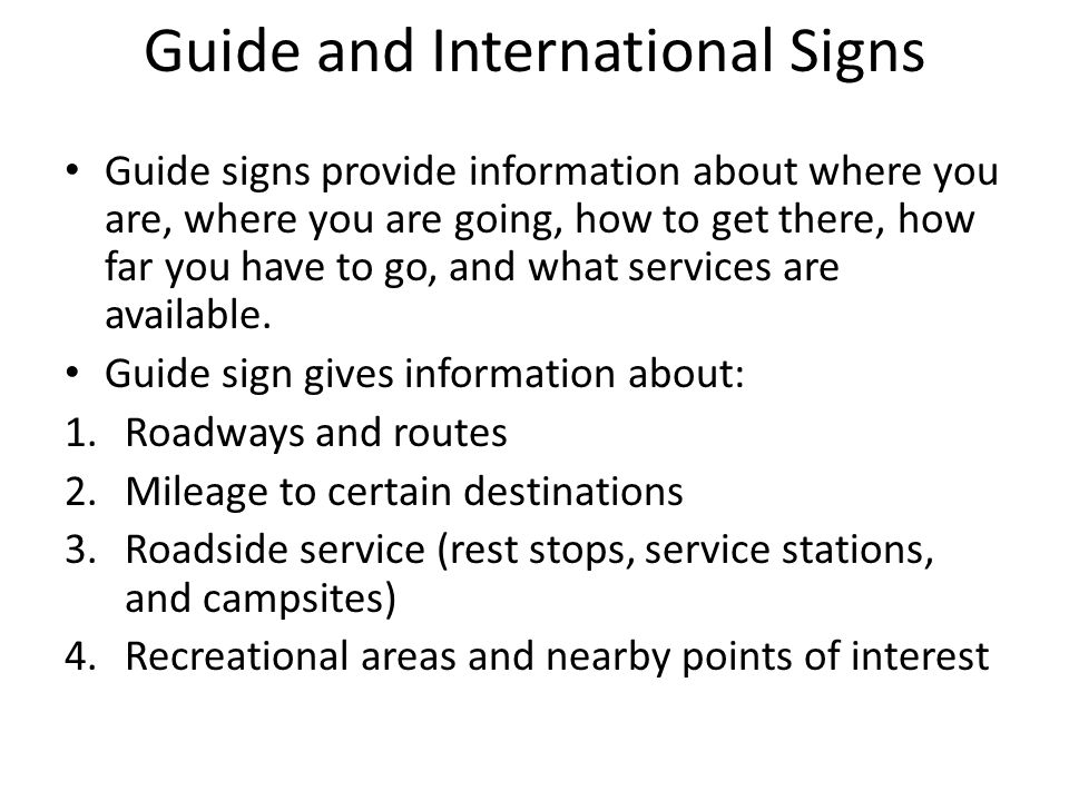 Guide and International Signs