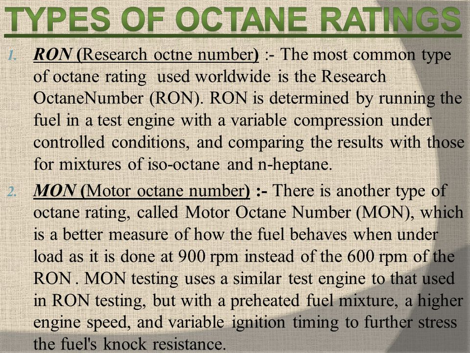 Types of octane ratings