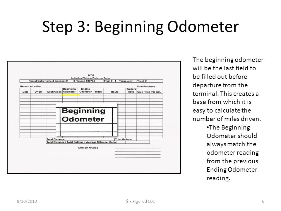Step 3: Beginning Odometer