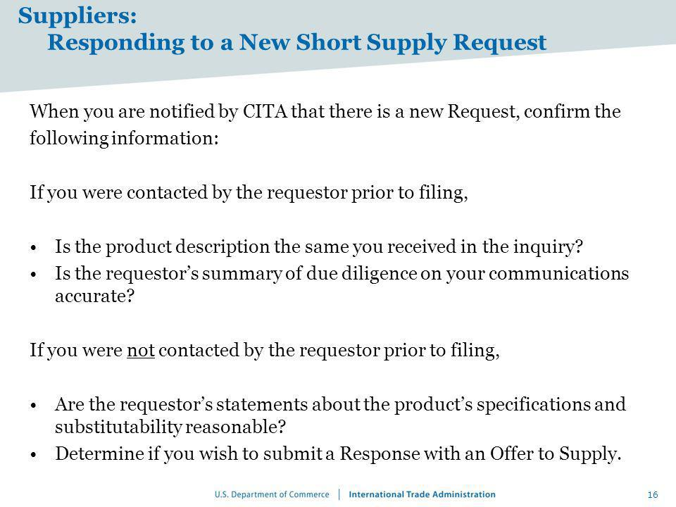 Suppliers: Responding to a New Short Supply Request