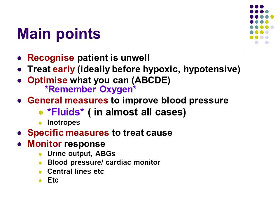 Main points *Fluids* ( in almost all cases)
