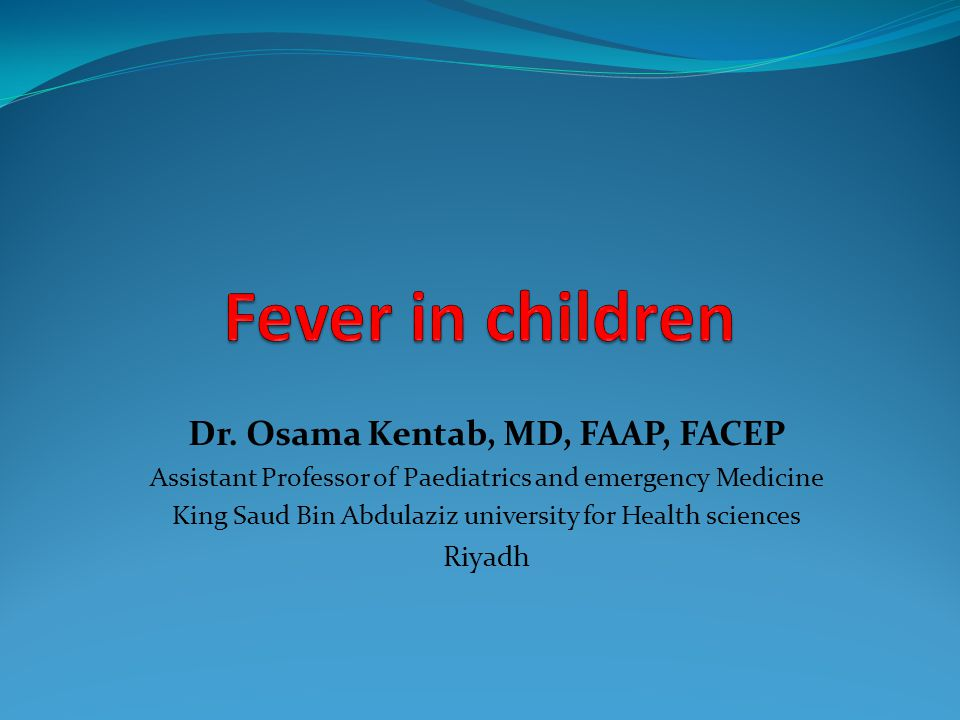 Dr. Osama Kentab, MD, FAAP, FACEP