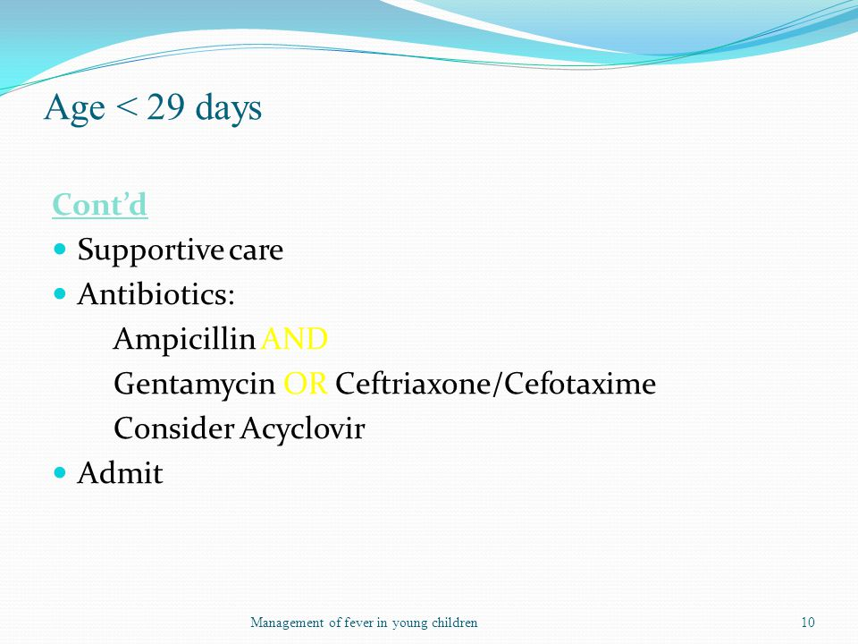 Age < 29 days Cont'd Supportive care Antibiotics: Ampicillin AND