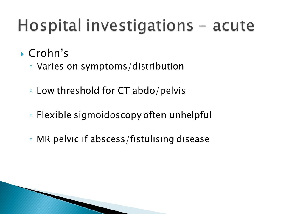 Hospital investigations - acute