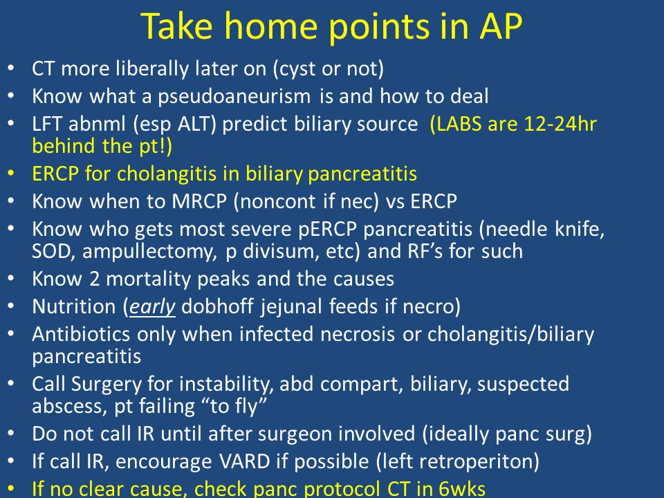 Take home points in AP CT more liberally later on (cyst or not)