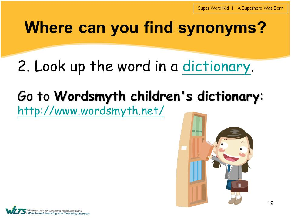 Where can you find synonyms