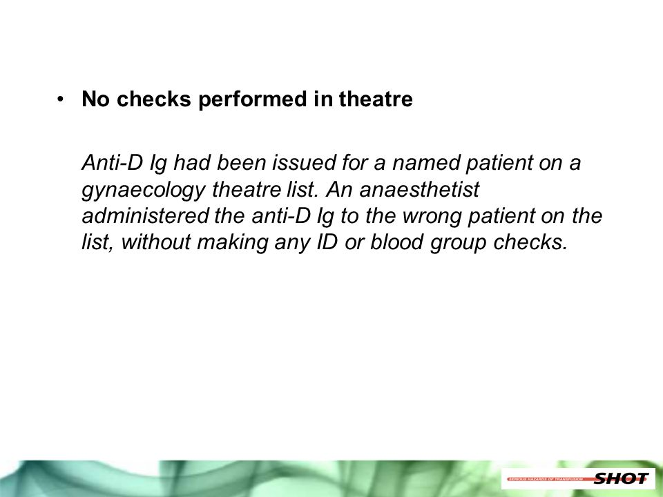 No checks performed in theatre