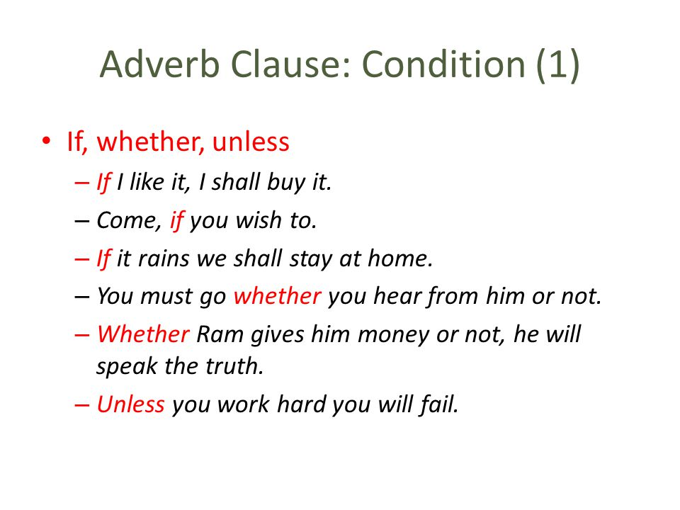 Adverb Clause: Condition (1)