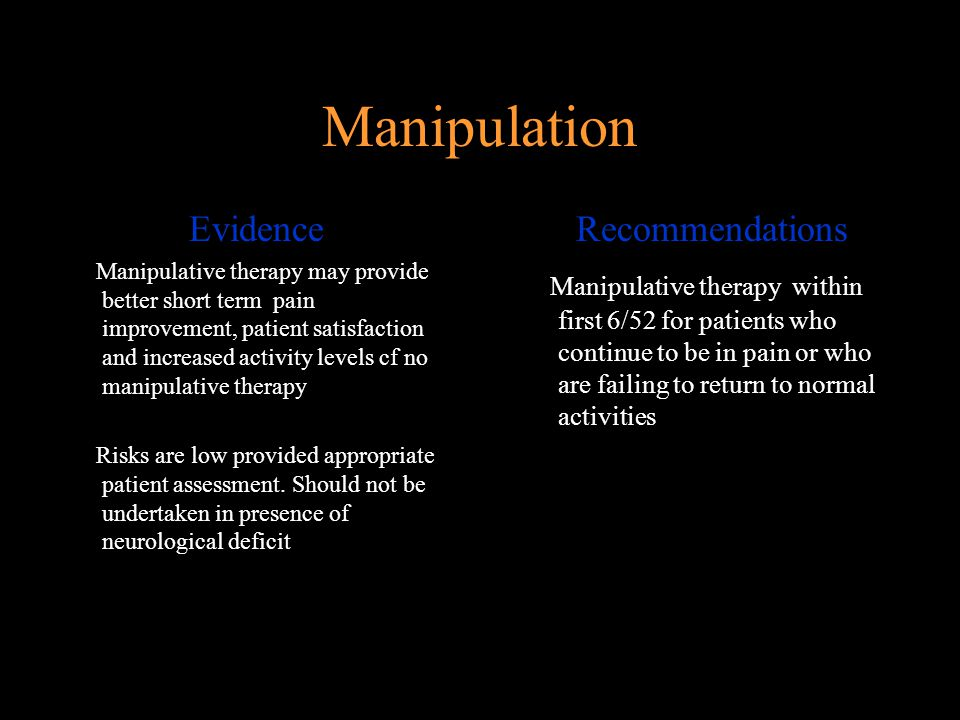 Manipulation Evidence Recommendations