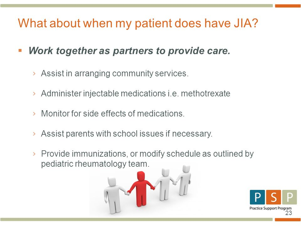 What about when my patient does have JIA