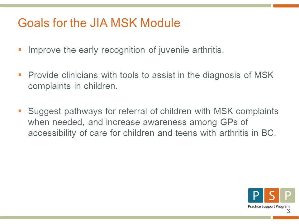 Goals for the JIA MSK Module
