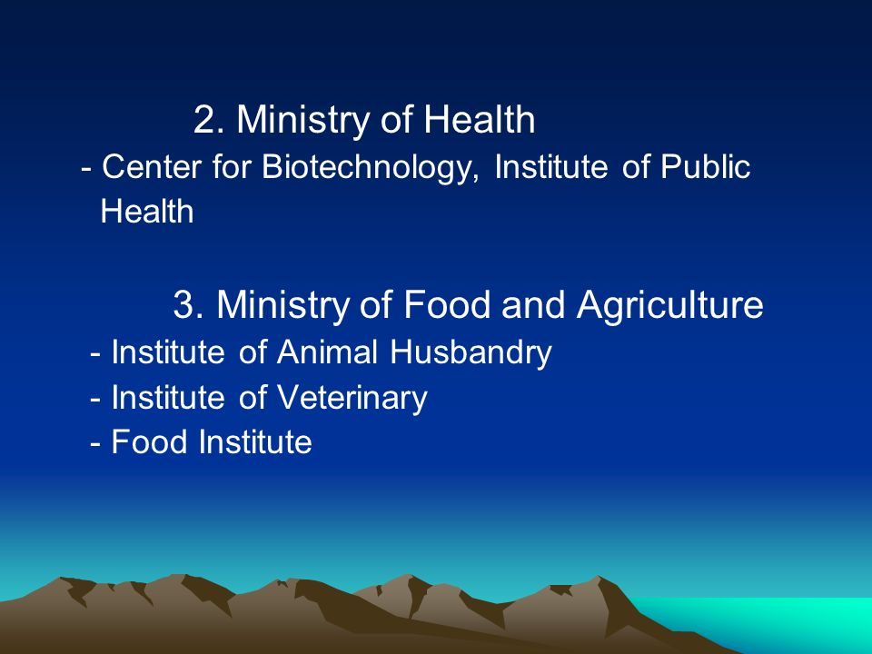 3. Ministry of Food and Agriculture
