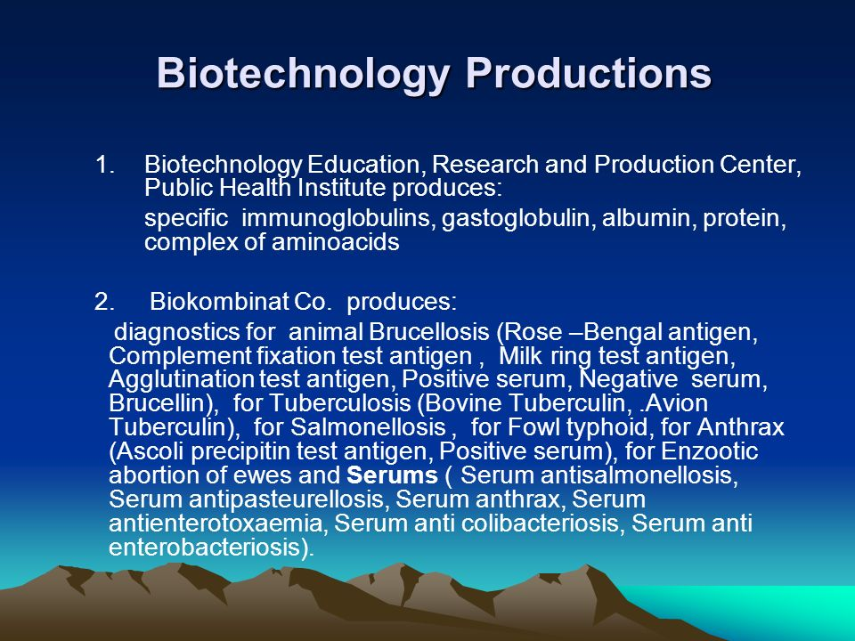 Biotechnology Productions
