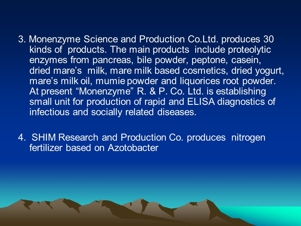 3. Monenzyme Science and Production Co. Ltd