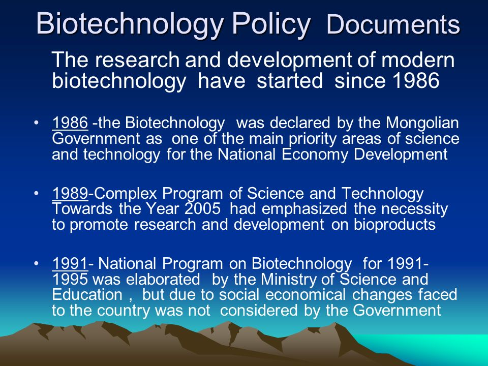 Biotechnology Policy Documents
