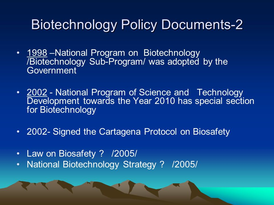 Biotechnology Policy Documents-2