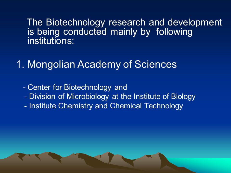 Mongolian Academy of Sciences