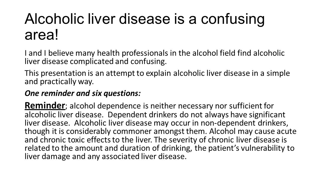 Alcoholic liver disease is a confusing area!