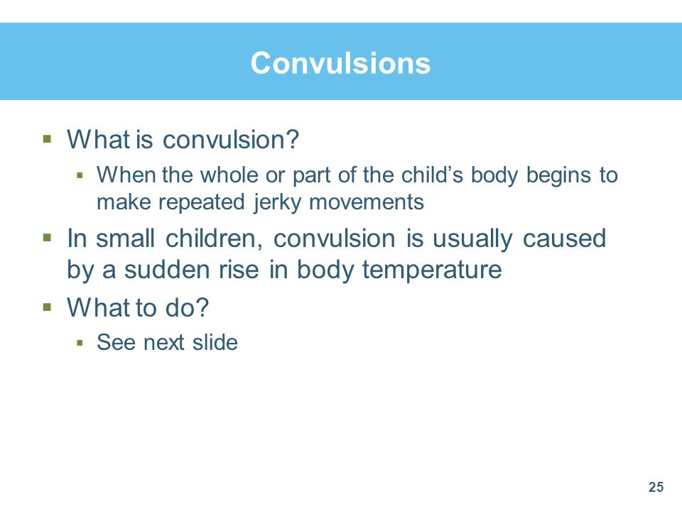 Convulsions What is convulsion