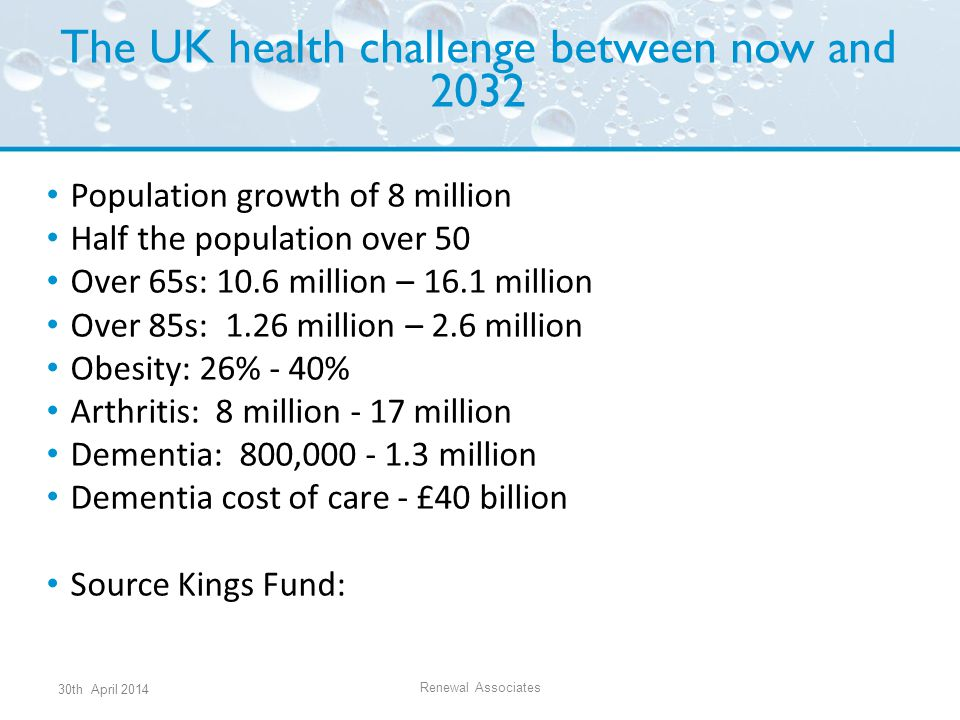 The UK health challenge between now and 2032