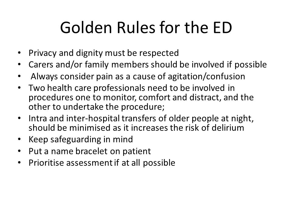 Golden Rules for the ED Privacy and dignity must be respected