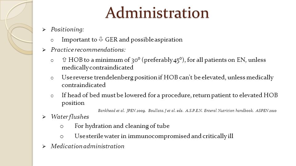 Administration Positioning: Important to  GER and possible aspiration