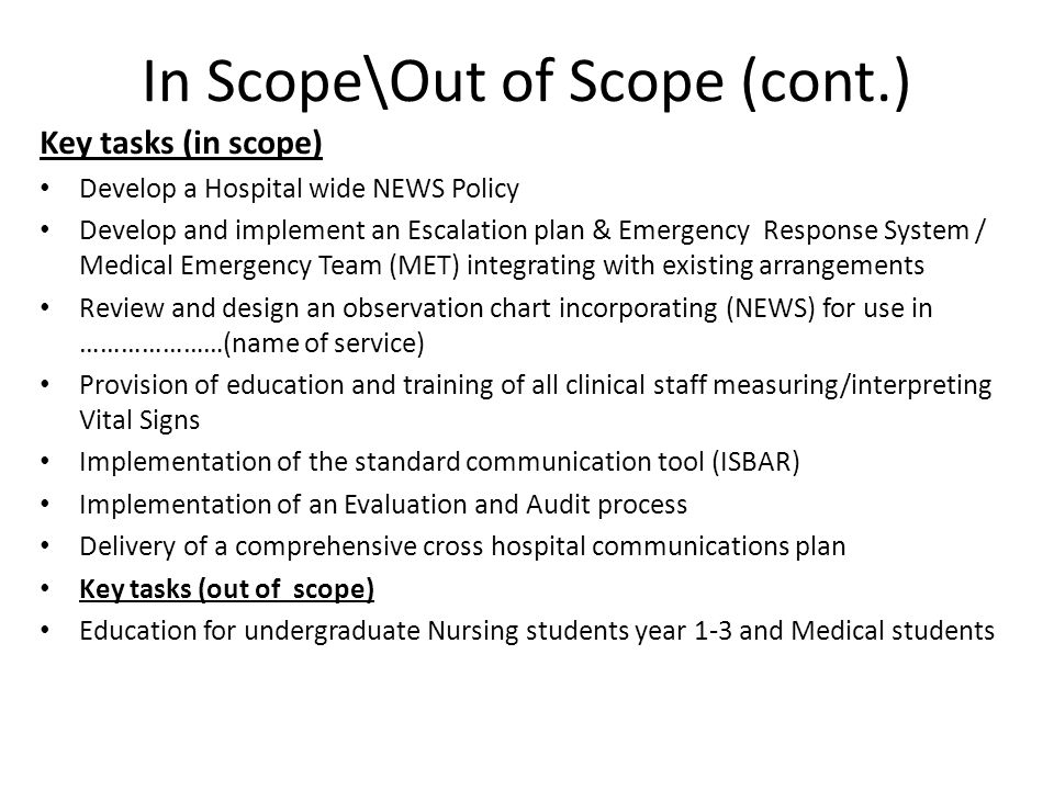 In Scope\Out of Scope (cont.)