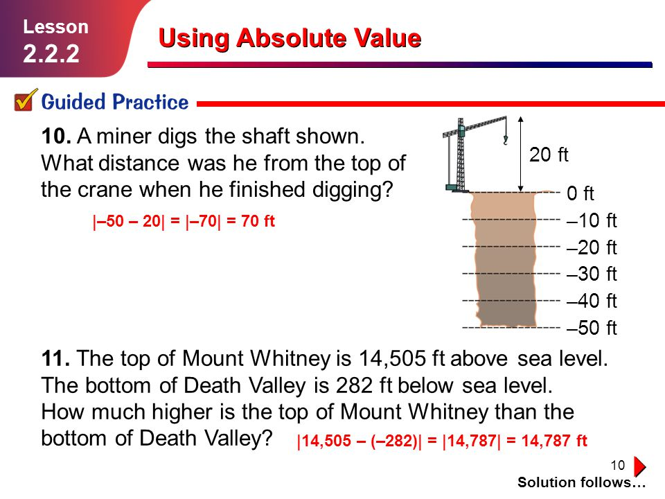 Using Absolute Value 2.2.2 Guided Practice