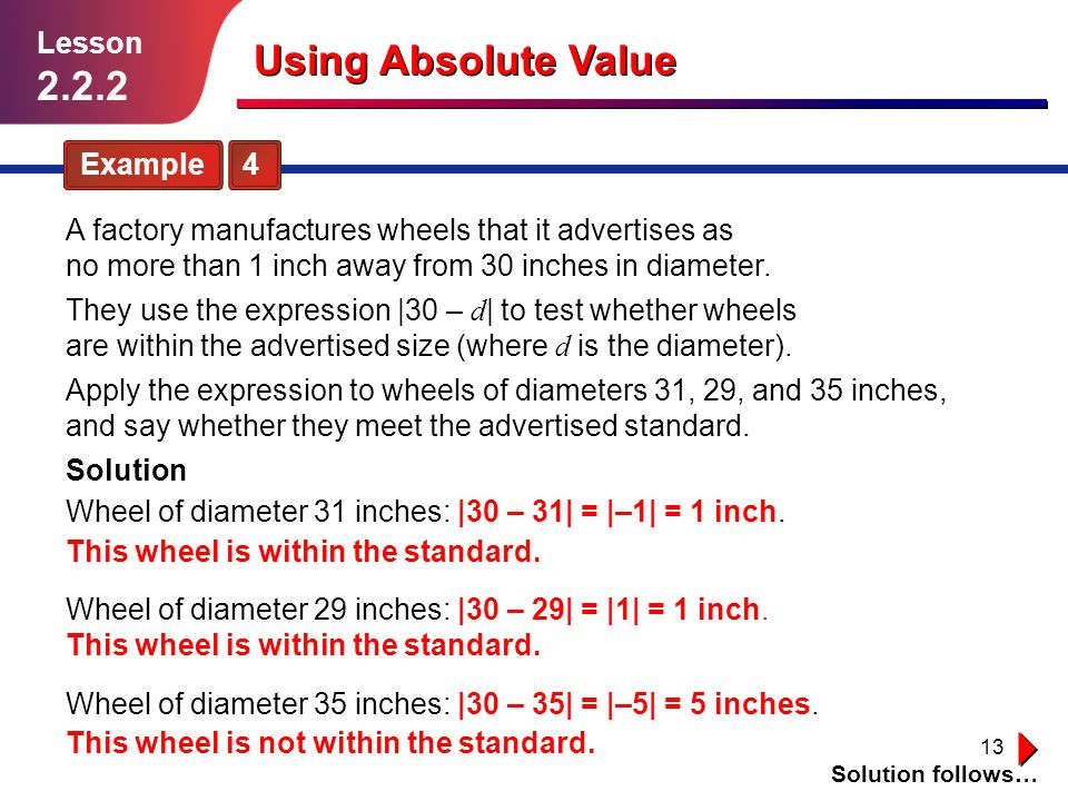 Using Absolute Value 2.2.2 Lesson Example 4