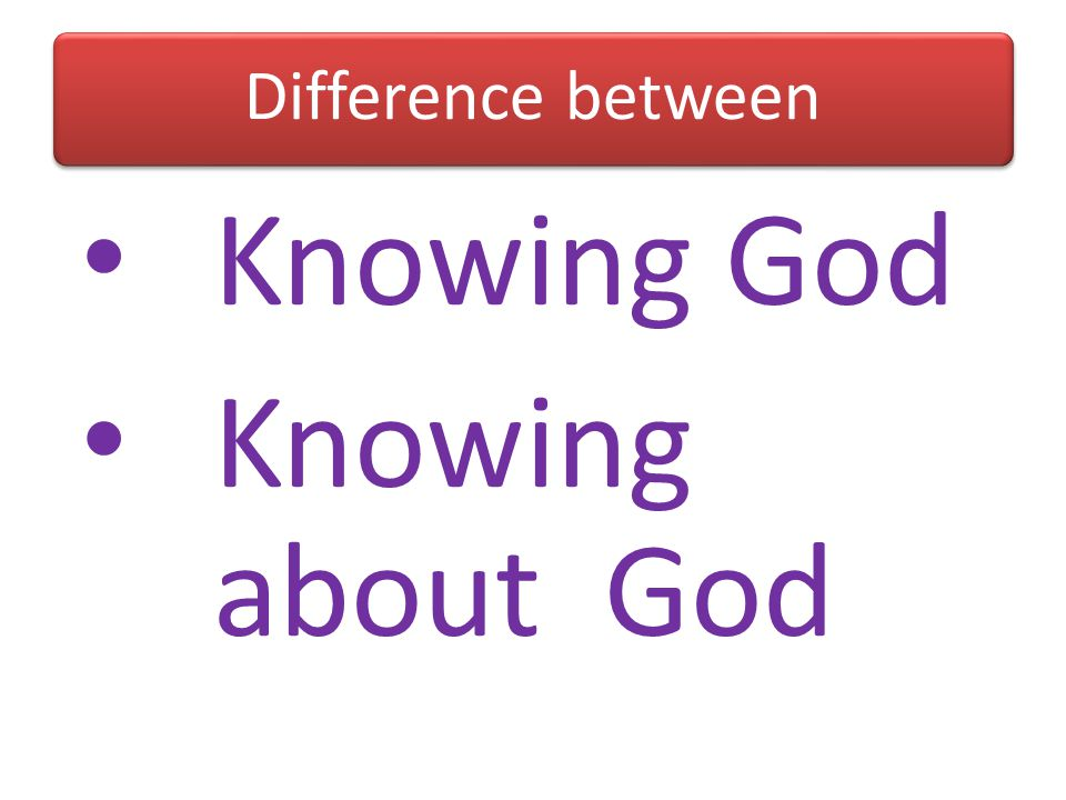 Difference between Knowing God Knowing about God