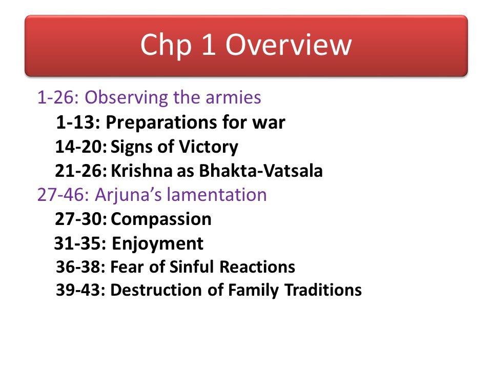 Chp 1 Overview 1-13: Preparations for war 1-26: Observing the armies