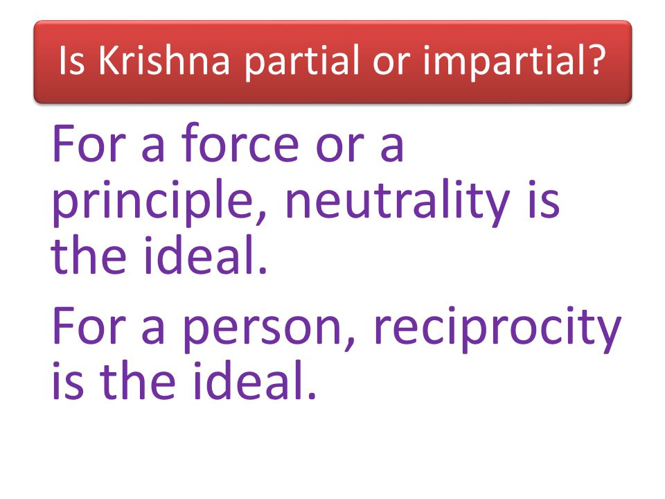 Is Krishna partial or impartial