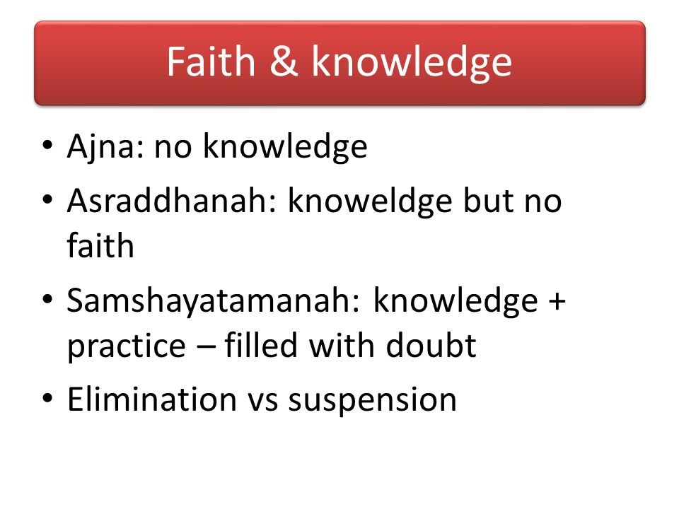 Faith & knowledge Ajna: no knowledge