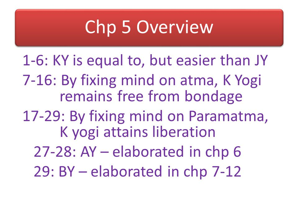 Chp 5 Overview
