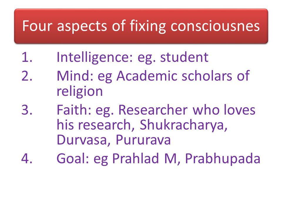Four aspects of fixing consciousnes