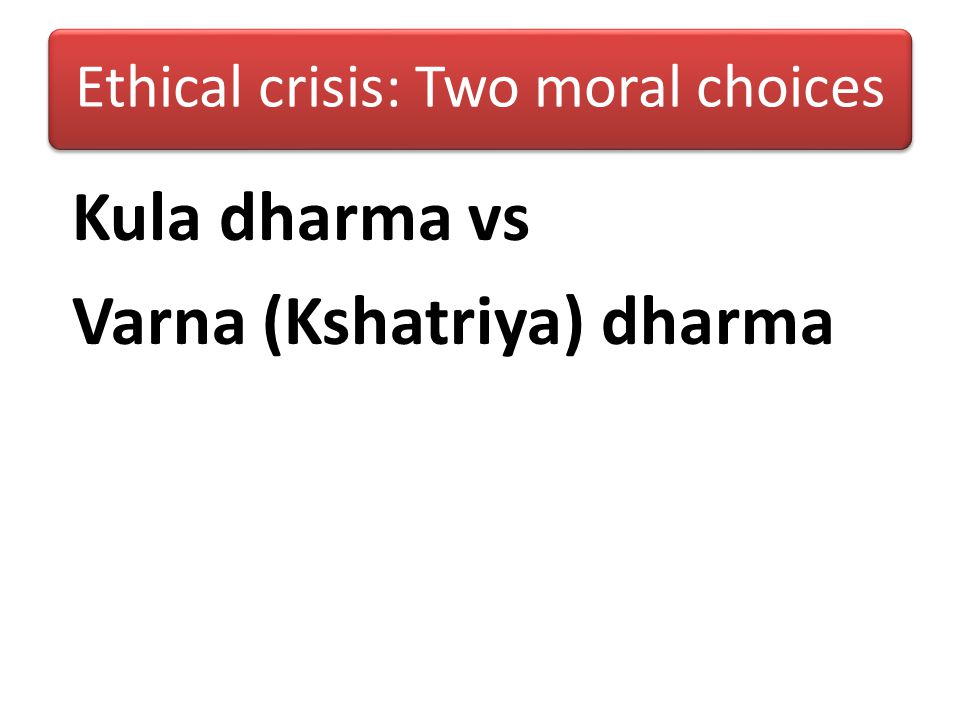 Ethical crisis: Two moral choices