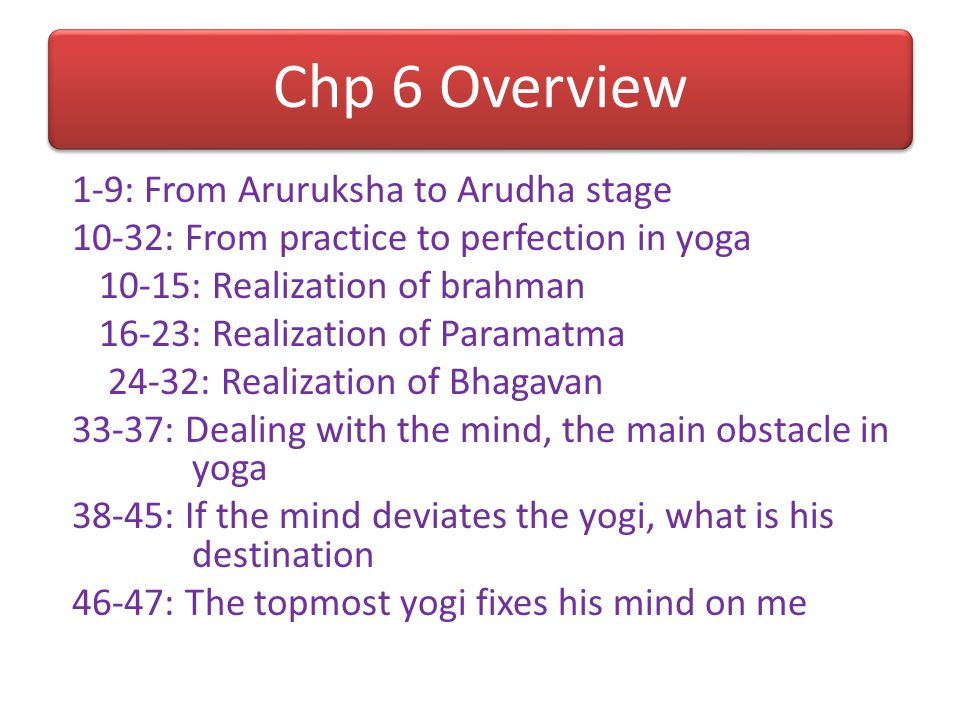 Chp 6 Overview 1-9: From Aruruksha to Arudha stage