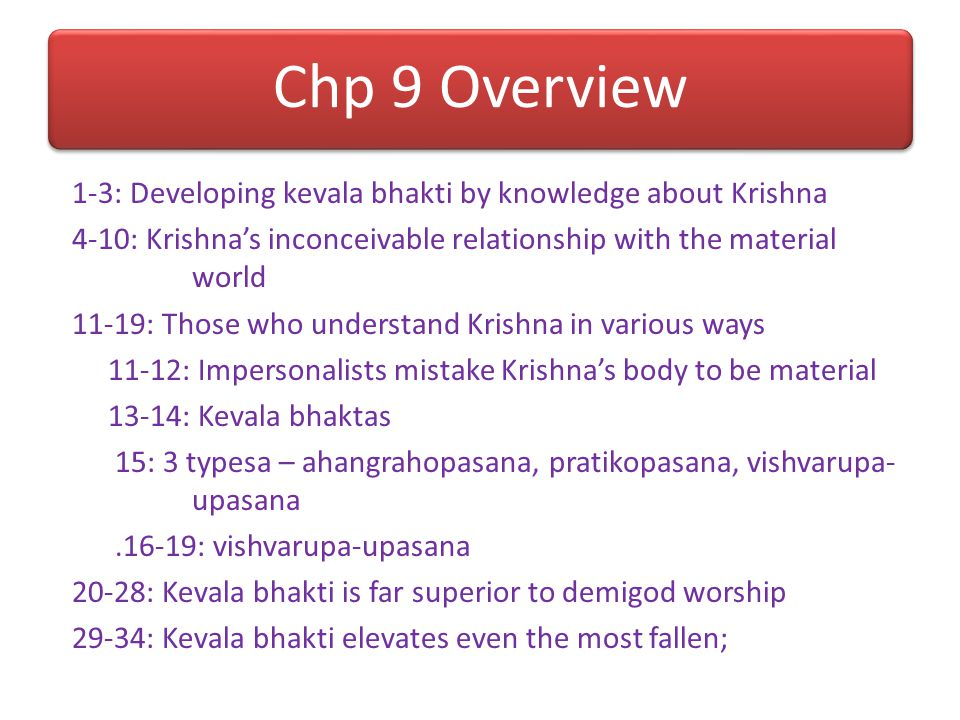 Chp 9 Overview
