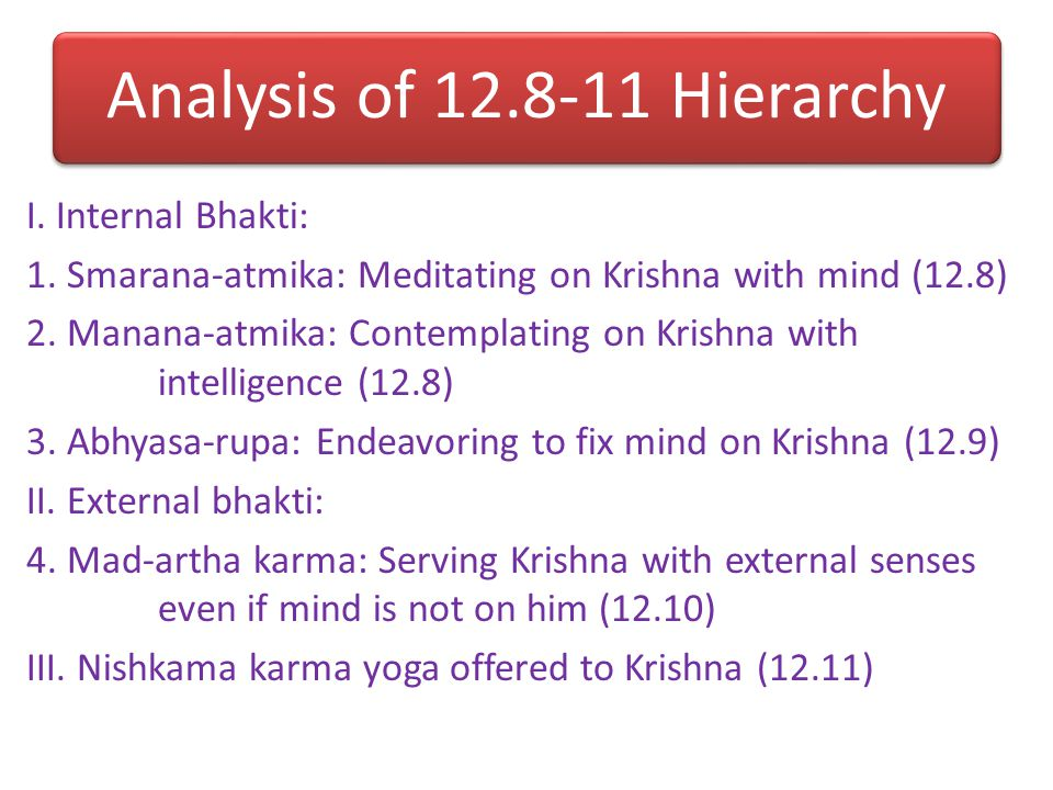 Analysis of 12.8-11 Hierarchy