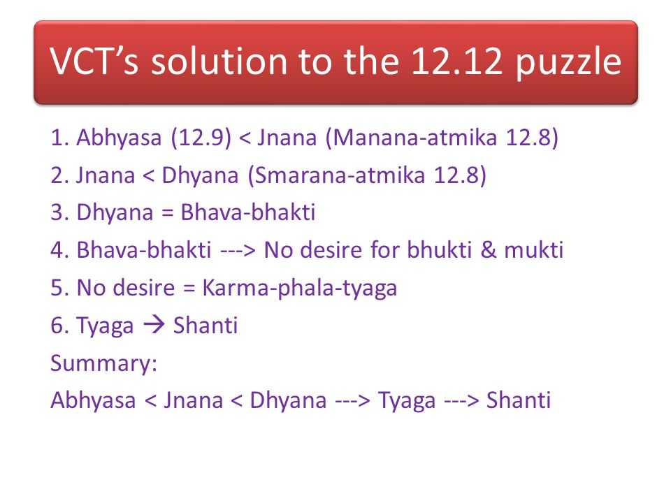 VCT's solution to the 12.12 puzzle
