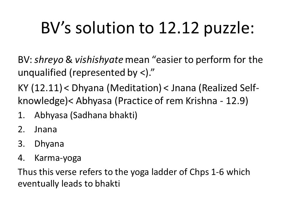 BV's solution to 12.12 puzzle: